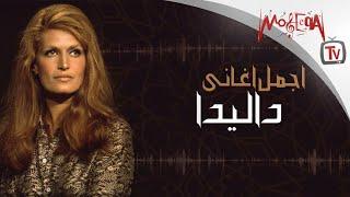 Best of Dalida -  أجمل ما غنت داليدا