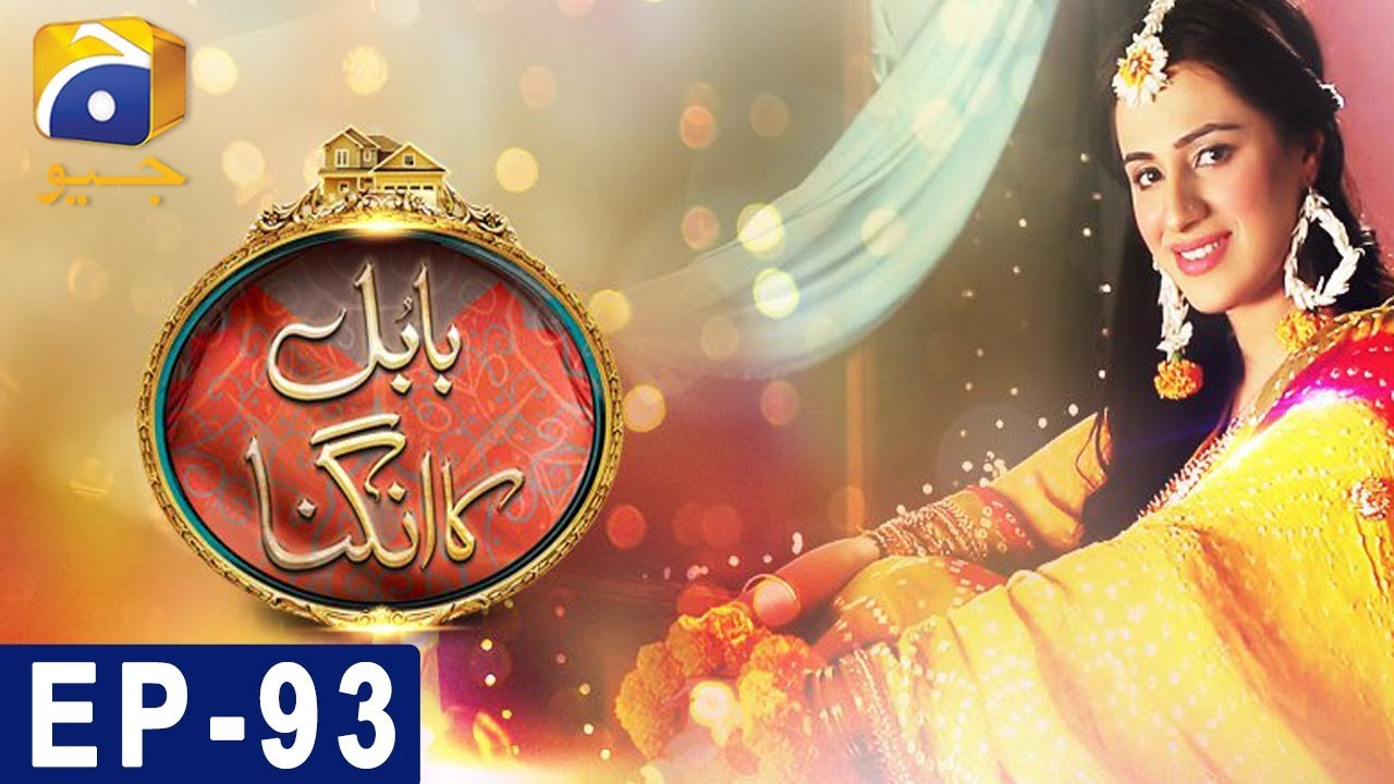 Babul Ka Angna - Episode 93 HAR PAL GEO Mar 31