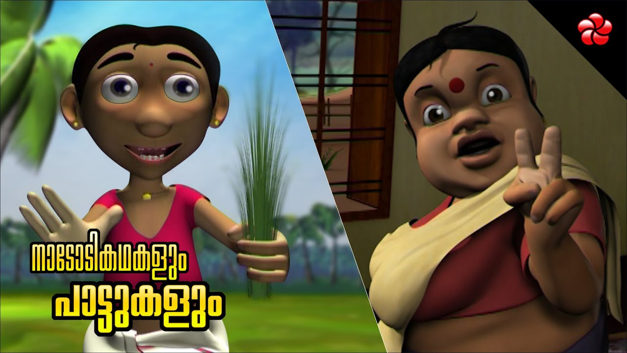 Most viewed folk stories from Manjadi ★ Top Malayalam cartoom stories and songs from Indian folk
