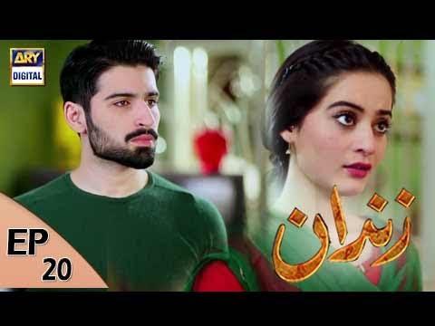 Zindaan - Ep 20 - 4th June 2017 - ARY Digital Drama