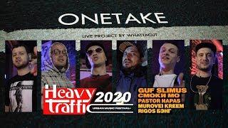 Murovei - SHIVA (live)  «Heavy Traffic 2020» cмотреть видео онлайн бесплатно в высоком качестве - HDVIDEO