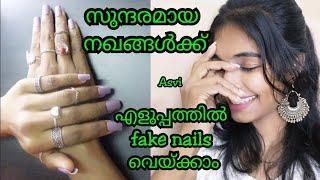 എളുപ്പത്തിൽ fake nails വെയ്ക്കാം|How to apply fake nails @ home|Fake nails&glue Amazon review|Asvi
