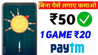kanta-bai-full-song-tony-kakkar-karishma-sharma-kanta-bai-song-tony-kakkar-new-song