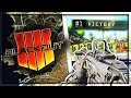 CALL OF DUTY BLACK OPS 4 BLACKOUT BETA LIVE! BETA CODE GIVEAWAYS! BLACKOUT BETA LIVE!