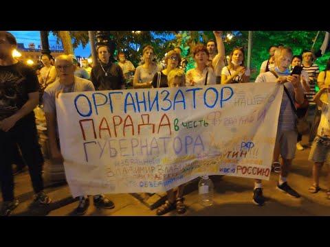⭕️ Хабаровский протест не сломлен