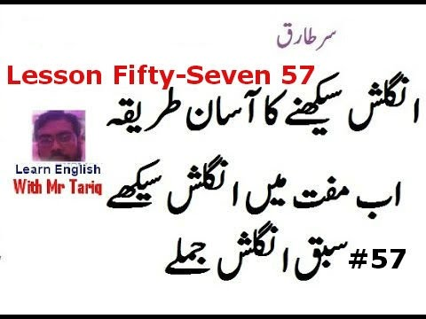 Lesson Fifty Seven For Kids Learn English Through Urdu Language