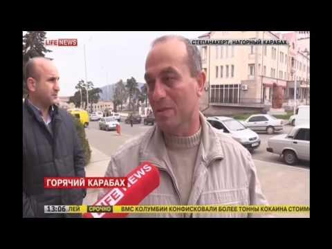 Новости Азербайджана сегодня, свежие новости Баку