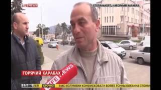 Нагорный Карабах Последние события в регионе конфликта | Новости сегодня 05.04.2016