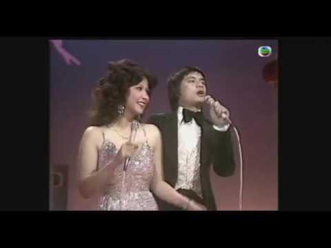 甄妮 Jenny Tseng and 傅聲 Alexander Fu-Sheng - You Don't Have to Be a Star To Be in My Show