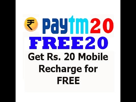 Mobile recharge promo code for paytm
