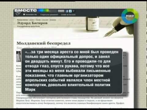 Заключенный Багиров. Эфир 25.09.2011