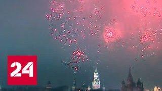 видео Новый год в Москве