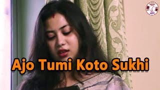 """Presenting 2016 new modern bengali video songs from the album """"hot & hit"""" by meera audio . ◆ song : ajo tumi koto sukhi hot hit singer sree r..."""