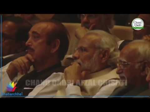 PM Narendra Modi became emotional while listening qawwali