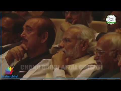 PM Narendra Modi became emotional while listening qawwali