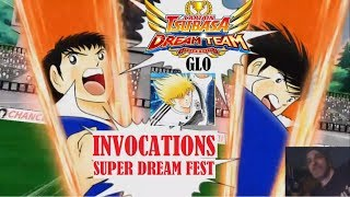 CAPTAIN TSUBASA DT (glo) INVOCATIONS SUPER DREAM FEST SCHNEIDER