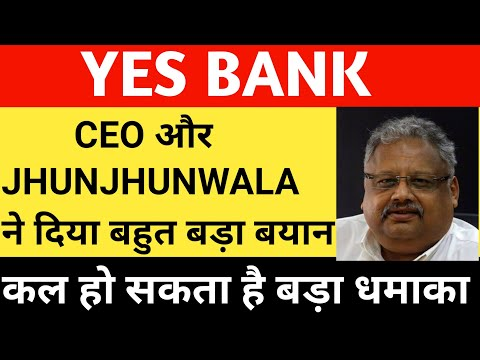Yes bank | Yes bank latest news | Yes bank share target | Yes bank share news | Stock market