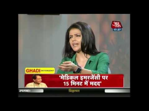 Suresh Prabhu Talks Exclusively With Aaj Tak Over Three Years Of Modi