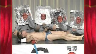 Tanning Machine/日光浴機