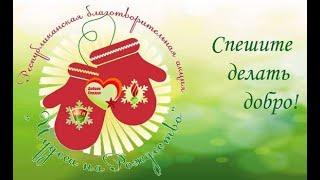 Чудеса на рождество  в центре коррекционно-развивающего обучения и реабилитации города Гродно