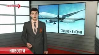 Кемеровские авиакомпании завышают цены на билеты