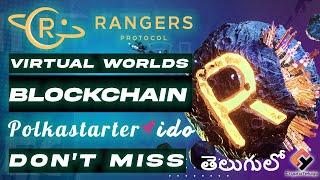 Rangers Protocol - Virtual Worlds Blockchain & Details On Token Sale - Telugu