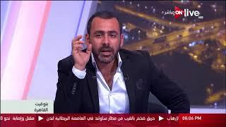 يوسف الحسيني: البحرين تكشف تورط قطر في محاولة قلب نظام الحكم