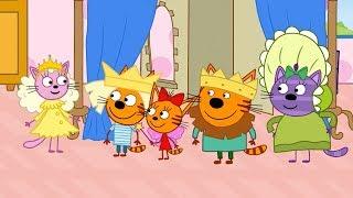 Три кота - Проснуться вовремя - 96 серия