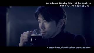 Performed by: GACKT Lyrics: Ayumi Hamasaki Composition: D.A.I (Dai ...