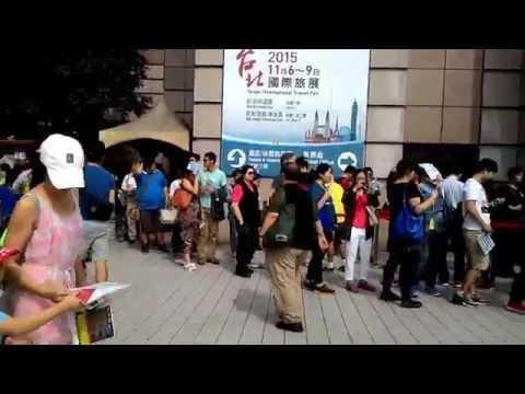 台北世貿展覽館外圍,,台北國際旅展2015, Taipei International Travel Fair, Taipei ITF