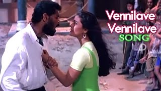 Minsara Kanavu Tamil Movie , Songs , Vennilave Song , Prabhu Deva , Kajol , AR Rahman