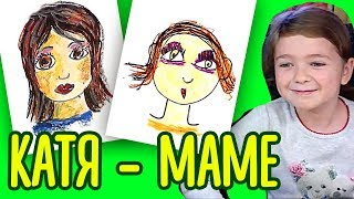 Катя рисует МАМУ / Портрет мамы на День матери