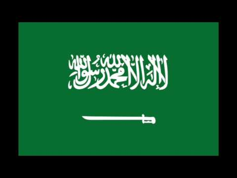 Ten Hours of the National Anthem of Saudi Arabia