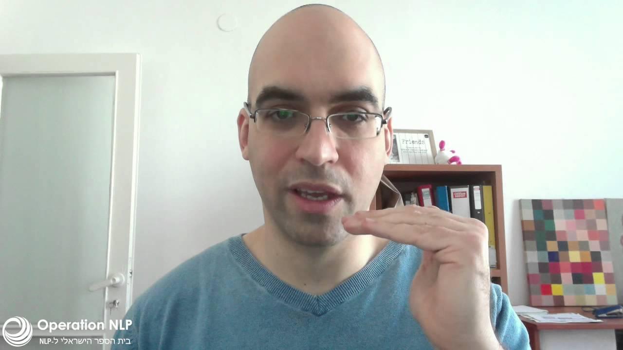 טיפ NLP: איך ליצור כימיה באמצעות הגבות בלבד?