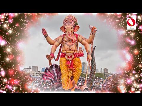Ganpati Songs Marathi 2016 - Aala Maza Ganpati - Ganesh Song.