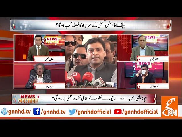 News Center | Salman Hassan | 16 Oct 2018 | GNN