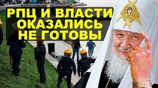 Смотреть видео Екатеринбург изменил протесты в России онлайн