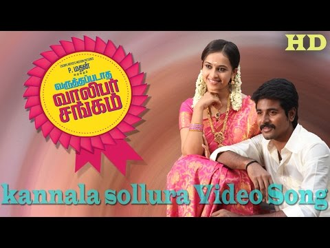 Kannala Sollura Video Song - Varuthapadatha Valibar Sangam | Sivakarthikeyan | Sri Divya | D. Imman