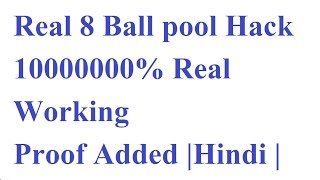Hack 8 Ball Pool Unlimited Coine Money Modded 10000% Working | Hindi |