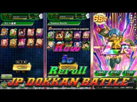 Complete How To: Reroll FAST on JP Dokkan Battle!!!