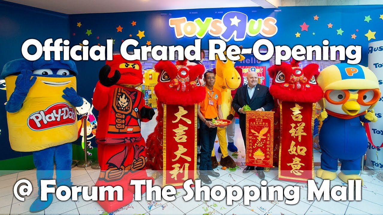 Toys R Us Official Grand Re Opening Forum The Shopping Mall Youtube