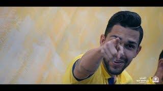 #فيديو_النصر || بعثة النصر تغادر مدينة الرياض متوجهة إلى جدة