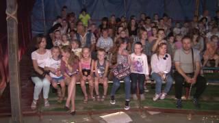 видео цирк шапито арена