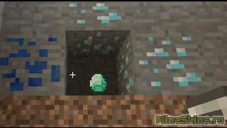 Как добывать Алмаз каждую Минуту!!! Майнкрафт видео Выживание