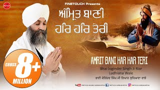 Amrit Bani Har Har Teri Bhai Joginder Singh Ji Riar (Ludhiana Wale) Finetouch