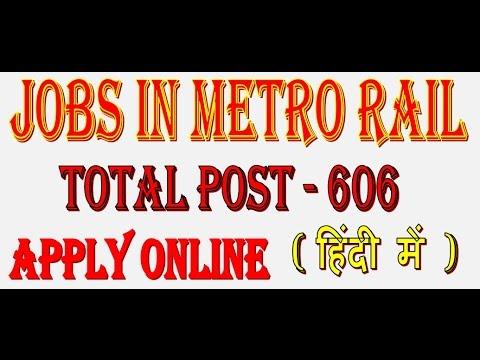 Job News 12 Jobs In Metro Rail Apply Online Job Search Ends