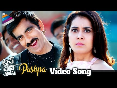 Touch Chesi Chudu Video Songs | Pushpa...