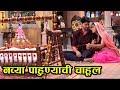 Gauri Is PREGNANT   Kahe Diya Pardes   Zee Marathi TV Serial   Rishi Saxena & Sayali Sanjeev