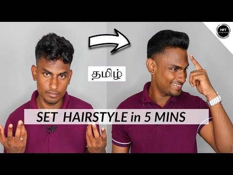 how-to-set-your-hair-style-in-just-5-mins-|-men's-fashion-tamil