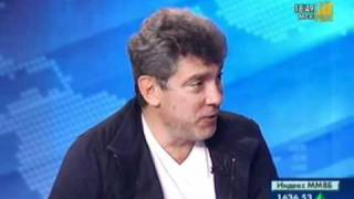 РБК Первое Российское бизнес-телевидение
